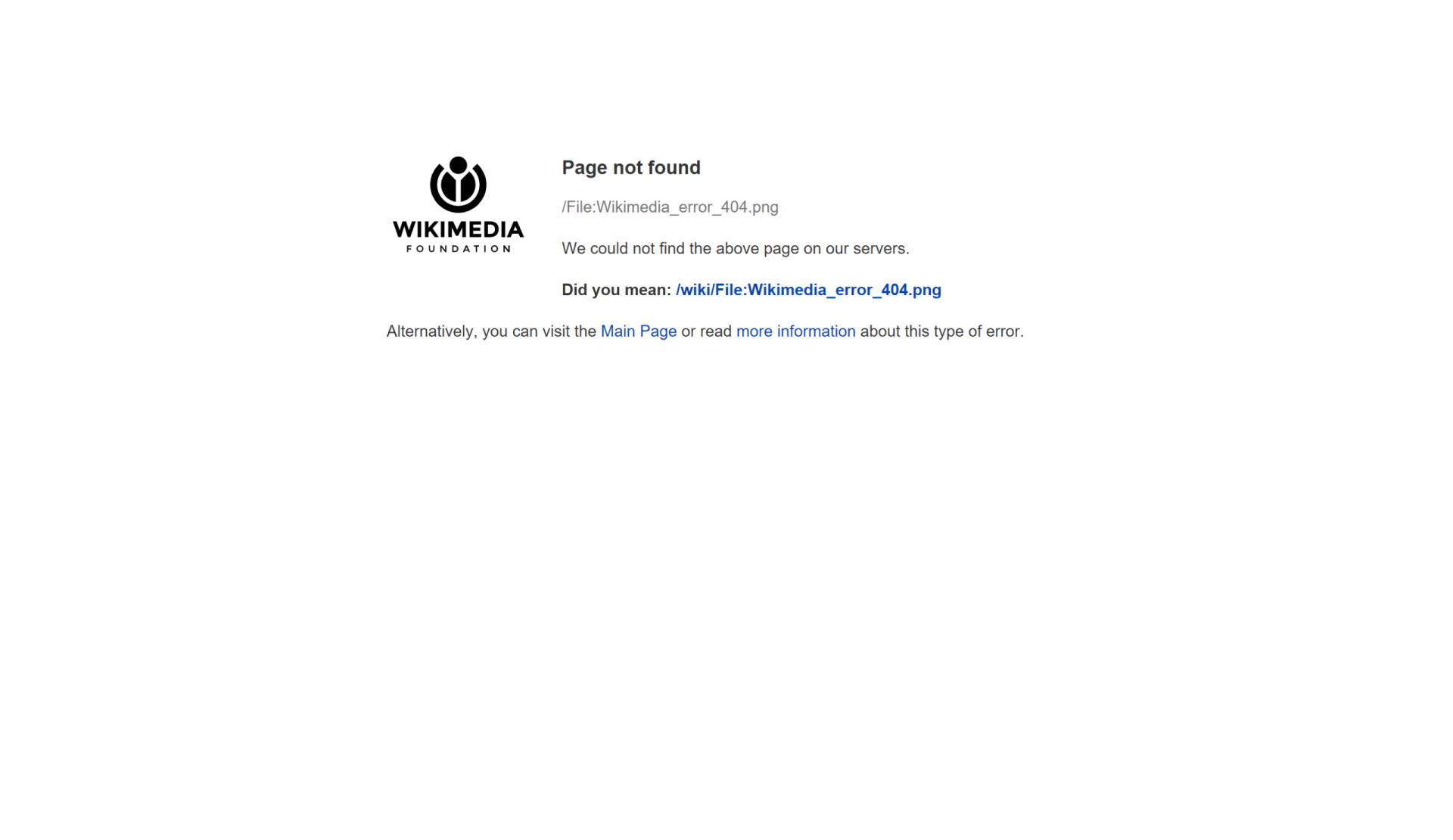 HTTP 404